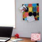 ショッピングマグネット ファブリックパネル【マグネット対応】 マリメッコ / marimekko KOMPOTTI(コンポッティ)/KHAKI 30×30cm 北欧