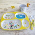 ショッピング仕切り エド・エンバリー/ED EMBERLEY 割れにくいメラミンの子供食器 仕切りプレート ズーフレンズ