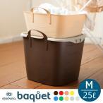ショッピングおもちゃ スタックストー バケット【 M / 25L 】 (stacksto,baquet/おもちゃ箱、収納ボックス、洗濯かご、小物入れ)