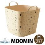 スタックストー バケット×ムーミン【 M / 25L 】  ムーミン/モノトーン(stacksto,baquet/おもちゃ箱、収納ボックス、洗濯かご、小物入れ) 北欧