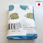 リサラーソン 吸水クロス(ふきん、水切りマット) ハリネズミ