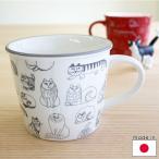 リサラーソン 陶器のマグカップ スケッチねこたち/白 北欧