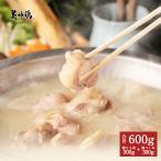 博多水炊きセット 鶏ガラ60羽分の濃厚コラーゲン!! 美神鶏 博多水炊きセット