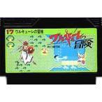 ▲【レターパックOK】FC ファミコンソフト   ナムコ  ワルキューレの冒険  アクションロールプレイングゲーム   【中古】