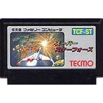 ▲【クリックポスト6個まで164円】FC ファミコン テクモ スーパースターフォース シューティングゲーム h-g-fc-367【中古】