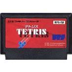 ▲【レターパックOK】FC ファミコンソフト   BPS テトリス パズルゲーム ファミリーコンピュータ h-g-fc-546-b【中古】