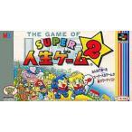 ▲【レターパックOK】SFC スーファミ タカラ スーパー人生ゲーム2 ボードゲーム h-g-sfc-709-b 【中古】