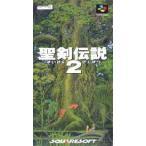 ▲【レターパックOK】SFC スーパーファミコンソフト スクウェア  聖剣伝説2 アクションRPG    【中古】