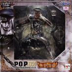 ショッピングNEO-DX ▲ 【送料無料】 ワンピース Portrait.Of.Pirates NEO-DX 雨のシリュウ  未開封 POP メガハウス 国内正規品  ONE PIECE フィギュア