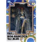 ショッピングNEO-DX ▲ 【送料無料】 ワンピース Portrait.Of.Pirates NEO-DX ボア・ハンコック ver.BLUE  未開封 POP メガハウス 国内正規品  ONE PIECE フィギュア