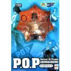 ショッピングポートガス ▲送料無料 未開封ワンピース POP ワンピースシリーズ NEO-2 ポートガス・D・エース 未開封 メガハウス 国内正規品  ONE PIECE フィギュア