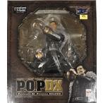 ショッピングNEO-DX ▲ 送料無料 ワンピース Portrait.Of.Pirates  NEO-DX クロコダイル 未開封 POP メガハウス 国内正規品  ONE PIECE フィギュア