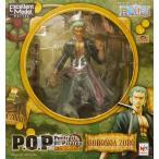 ▲【送料無料】 ワンピース Portrait.Of.Pirates ゛Sailing Again゛ゾロ  未開封 POP メガハウス 国内正規品  ONE PIECE フィギュア