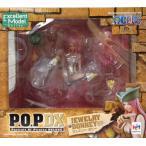 ショッピングNEO-DX ▲ 【送料無料】 ワンピース Portrait.Of.Pirates NEO-DX ジュエリー・ボニー  未開封 POP メガハウス 国内正規品  ONE PIECE フィギュア