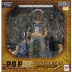 ショッピングNEO-DX ▲ 【送料無料】 ワンピース Portrait.Of.Pirates NEO-DX ベン・ベックマン  未開封 POP メガハウス 国内正規品  ONE PIECE フィギュア