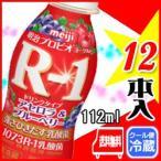 明治 R-1ドリンク アセロラ&ブルーベリー【12本入