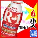 Yahoo!モウモウハウスショップ明治R-1ドリンク 低糖・低カロリー【6本入り】 飲むヨーグルト 112ml meiji【セール時P最大10倍】