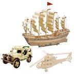 立体パズル, 3D 立体パズル セット 木製おもちゃ DIY クラフト 知育玩具 模型 インテリア,3 種セット