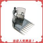 VWONST-電動バリカン交換用部品 セルフヘアカッター 1−3mmヘア対応 クリッパーコーム PHILIPSQC5510,5530,5550,5560,557