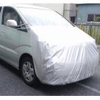 AUTOMAN(オートマン) ボンネットカバー ミニバン車用 汎用タイプ シルバー カーカバー フロント保護カバー ボンネットの保護に ACV-02