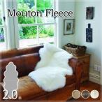 洗える ムートンラグ ムートンフリース(約)60x180cm 2匹物 (1ライン縫製) 【色が選べる 多色展開】