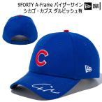 帽子 キャップ cap メンズ レディース ニューエラ NEW ERA 9FORTY A-Frame MLB 日本人選手 バイザーサイン シカゴ・カブス ダルビッシュ有 あすつく画像