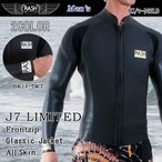 17 RASH(ラッシュ) J7 LIMITED フロントジップ クラシックジャケット 3-STAR Ver.2 2mmオールスキン