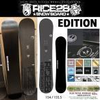 スノーボード 板 バランス重視の楽に乗るオールラウンドボード 18-19 RICE28 ライス28 EDITION エディション