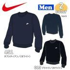 スポーツ トレーニング ランニング ウェア メンズ スウェットシャツ ナイキ NIKE クラブフレンチテリー クルー