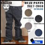 ショッピングウエア スノーボードウエア パンツ ウエアー  AA メンズ BUZZ PANTS 17-18【ダブルエー】