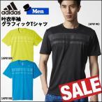 メンズ ランニングウエア アディダス adidas 叶衣 半袖 グラフィック Tシャツ Tee リフレクト付き ナイトラン