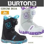 ショッピングBURTON バートン スノーボード  ブーツ 靴 ジュニア 17-18 BURTON【バートン】グロムボアGROM BOA