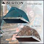 ショッピングBURTON BURTON バートン WHETSTONE SHELTER LARGE タープ 日よけ 雨除け