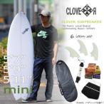 お得6点セット!サーフボード! CLOVER(クローバー) SURFBOARDS MINI ショートボード 素材/EPS 初〜中級者向け!