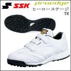 野球 SSK エスエスケイ 一般用 トレーニングシューズ トレシュー proedge プロエッジ ヒ...