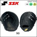 野球 グラブ グローブ 軟式 一般用 エスエスケイ SSK ゴッドナイン ファーストミット ブラック