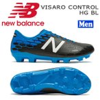 サッカー スパイク ニューバランス NEWBALANCE VISARO CONTROL HG BLp2 sc-nb
