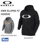 スノーボード ライディングアパレル 17-18 OAKLEY オークリー DWR ELLIPSE FZ HOODIE