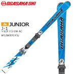 スキー 板 ビンディング付き 19-20 OGASAKA オガサカ J-1+SLR7.5GW ジェーワン ジュニア オールラウンド レベルアップ