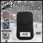スノーボード 携帯ケース oran'ge オレンジ Smart phone case スマートフォンケース
