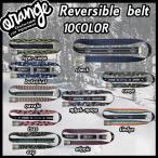 スノーボード 小物 ベルト oran'ge オレンジ Reversible belt リバーシブルベルト