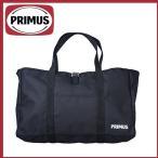 PRIMUS プリムス ツーバーナーケース