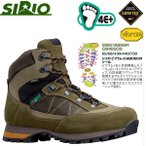 ショッピングトレッキングシューズ SIRIO P.F.440  シリオ トレッキングシューズ   富士登山303 (SB)