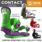 スノーボード バインディング ビンディング 17-18 UNION ユニオン CONTACT