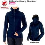 マムート アルティメイト フーディー ウィメンズ (女性用) 5975 marine-black MAMMUT Ultimate Hoody Women