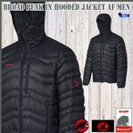 MAMMUT(マムート) Broad Peak IN Hooded Jacket AF Men カラー:0001   (mammut_2016FW) (PDN)