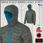 MAMMUT(マムート) Broad Peak IN Hooded Jacket AF Men カラー:0051   (mammut_2016FW) (PDN)