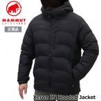 MAMMUT Xeron IN Hooded Jacket AF Menカラー:0001 マムートエクセロン イン フーデッド ジャケット アジアンフィット ダウンジャケット