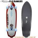 スケートボード SLIDE x FB  THE MANEUVER KAMO 35 スライドxフラットバンカーズ コラボ! サーフスケート