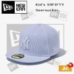 帽子 キャップ cap キッズ ジュニア ニューエラ NEW ERA Kid's 59FIFTY Seersucker ニューヨーク・ヤンキース ブルーシアサッカー